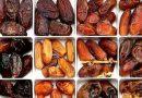 5 Jenis Kurma yang Populer Selama Ramadhan